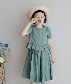 Long Skirt - Green