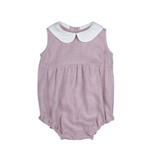 Love Romper - Dusty Pink  ★ONLY 2Y★
